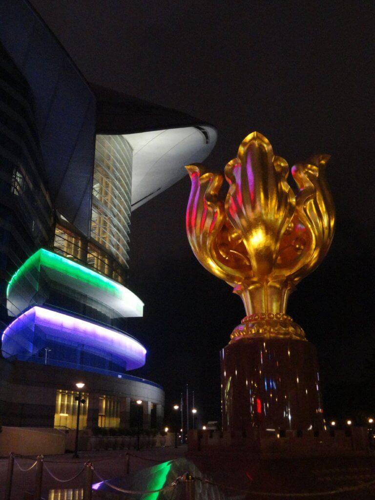 Goldenen Bauhinia-Platz