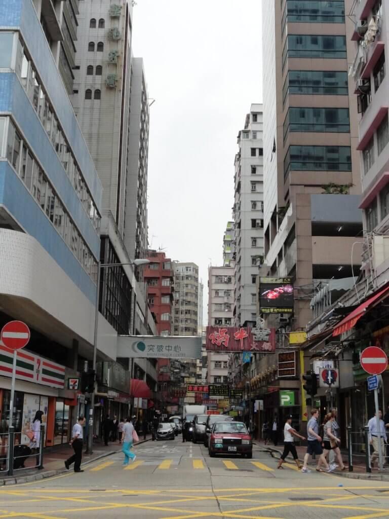 Straßenszene Hongkong