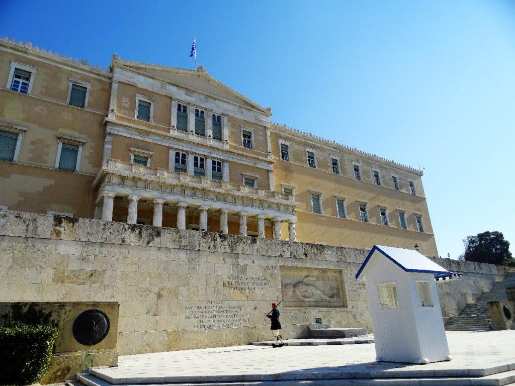 Parlament Athen